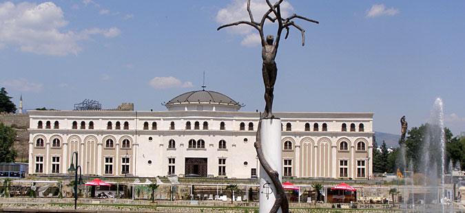 Музејот на македонската борба ќе биде затворен во понеделниците