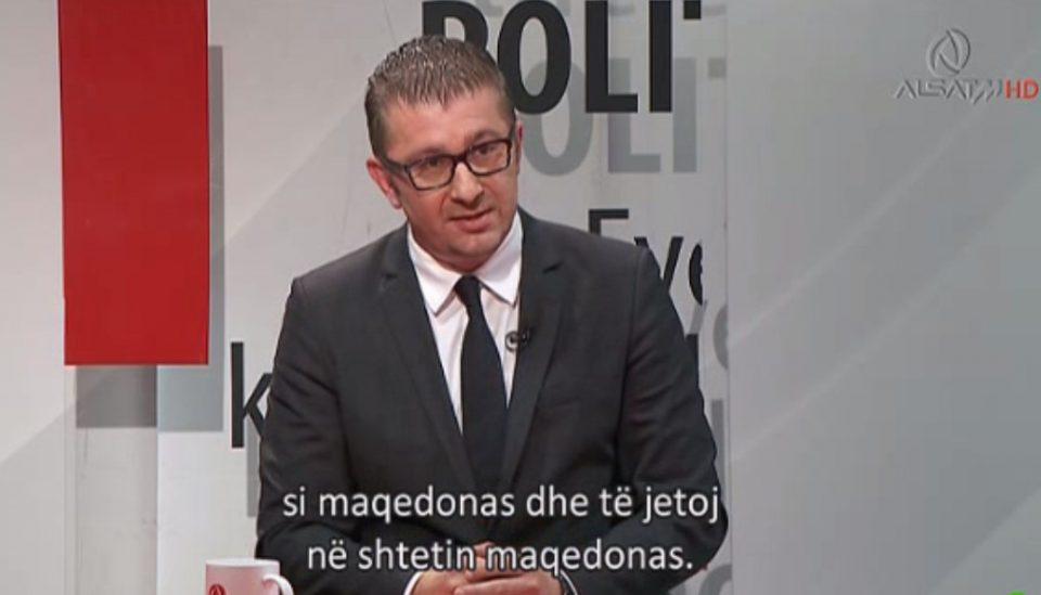 Мицкоски: Јас сум Македонец и никој нема право ова да ми го порекне, а најмалку со срамниот договор