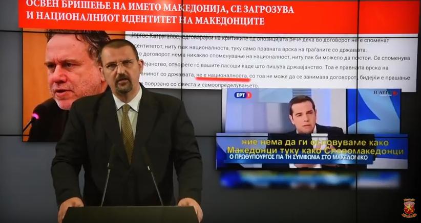 Стоилковски: Заев со договорот освен бришење на името Македонија, го загрозува и националниот идентитет на Македонците