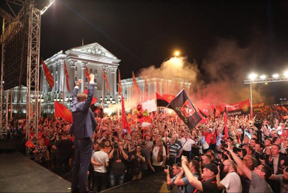ВМРО-ДПМНЕ ќе протестира поради покачените даноци, сиромаштијата и прогонот