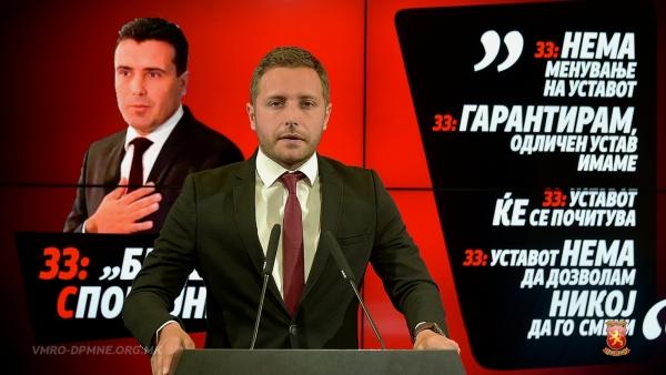 Арсовски: Заев, Димитров и останатите од СДСМ потпишаа капитулантски и срамен договор за Република Македонија