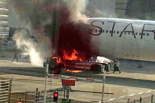 Десет работници повредени при пожар на аеродромот во Франкфурт