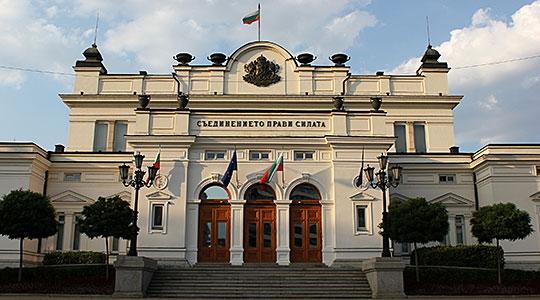 Бугарските социјалисти бараат смена на Владата на Бојко Борисов