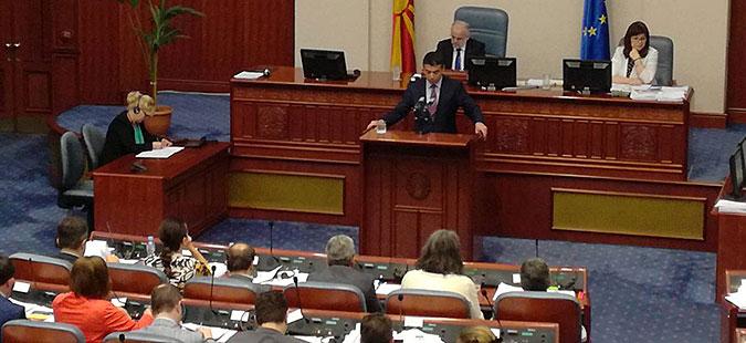 Собранието утре ќе го ратификува договорот со Грција