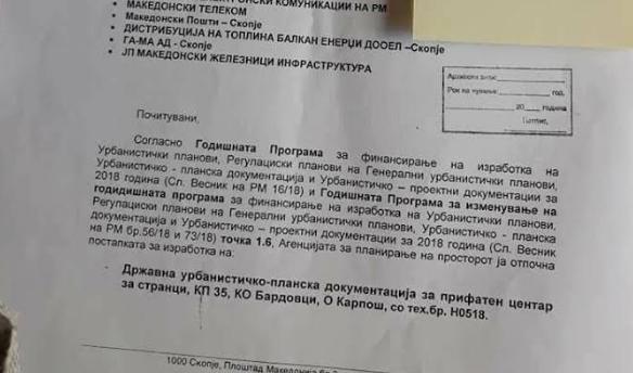Владата контра Царовска, планирана е изградба на бегалски кампови, обелоденува ВМРО-ДПМНЕ (ВИДЕО)