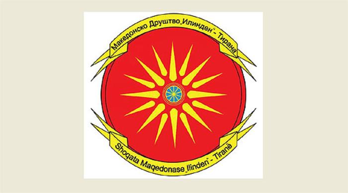 """МД """"Илинден"""": Секоја промена на името на државата Македонија и идентитетот на македонската нација ќе го загрози идентитетот на Македонците во целиот свет"""