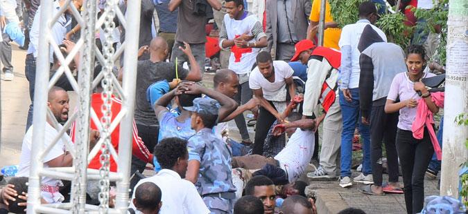 НОВИ ДЕТАЛИ: Едно лице загина, а 32 се повредени при експлозијата на митинг (ФОТО)