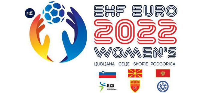 Македонија заедно со Словенија и Црна Гора организатори на женското ракометно ЕП 2022