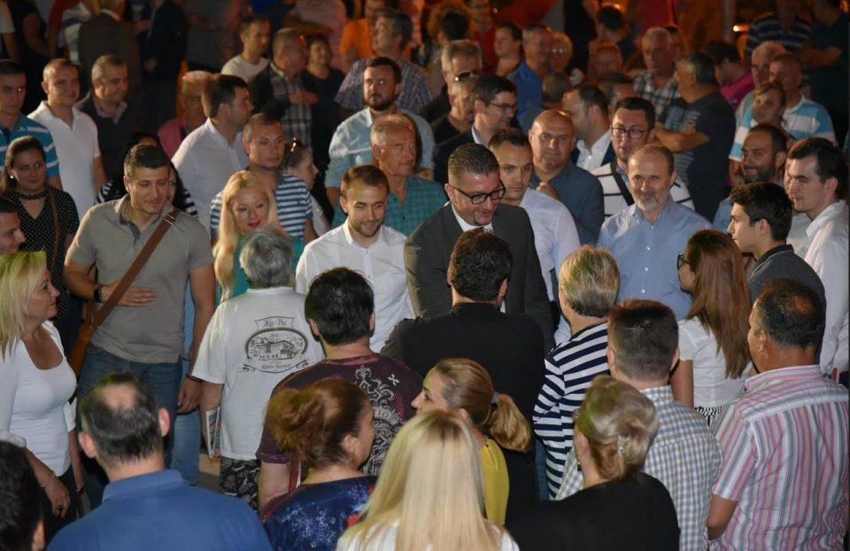 Мицкоски повика на масовен протест: Да му кажеме на Зоран Заев и групата околу него дека е доста и дека Македонија ќе победи!