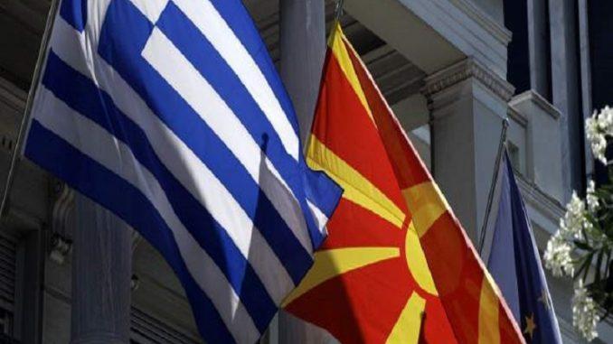 Грчкиот Парламент ги изгласа законите за граничните премини, денеска состанок за трговските ознаки