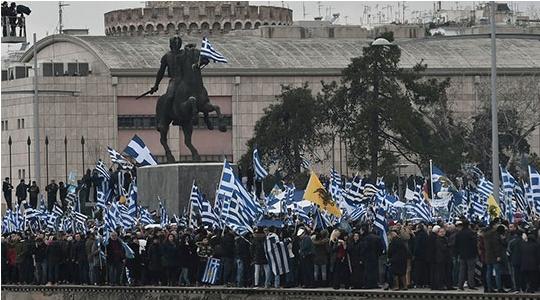 """Во 24 градови во Грција ќе се брани """"грчкиот карактер на Македонија"""""""