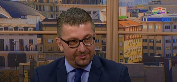 Мицкоски: Со собир во Битола ќе го одбележиме роденденот на ВМРО-ДПМНЕ, нема простор за славење, државата оди во погрешен правец