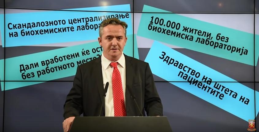 Николов: СДСМ и Филипче на сметка на здравјето на граѓаните сакаат да обезбедат профит за групации блиски до власта