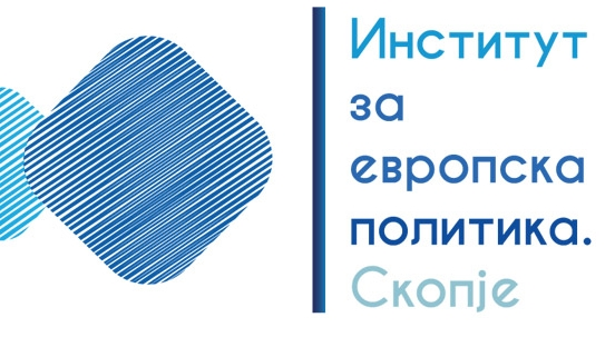 """Поглавје 23: Пандорина кутија или клуч за добро владеење – завршна конференција за проектот """"Мрежа 23+"""""""