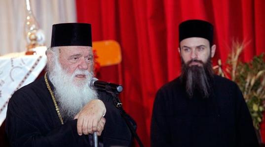 Јеронимос: Прашањето за името е работа на Парламентот, а не на црквата