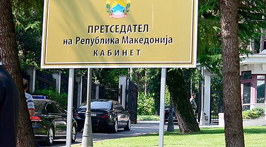 Реакција на Кабинетот на Иванов: Благодариме на искреноста на СДСМ што својот лидер го третира како криминалец