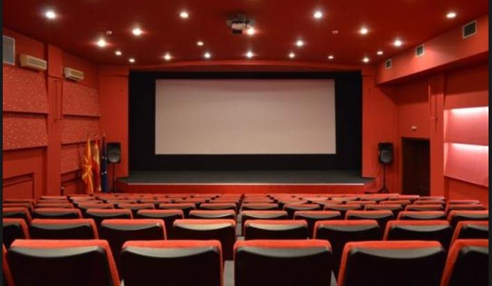 """Почнува """"Скопје синема сити"""", 15 филмови до 10 јуни"""