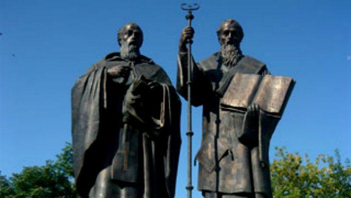 И Србите ќе го слават Денот на словенската писменост во чест на Кирил и Методиј