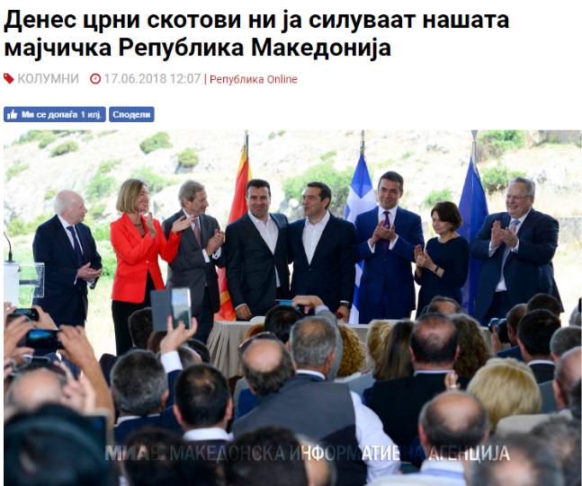 """Заев демантира личен став – Владата со нов притисок врз """"Република"""""""