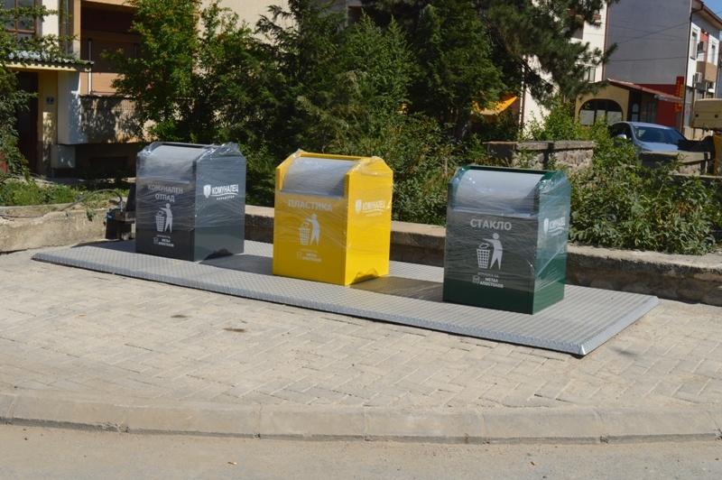 Монтиран првиот подземен контејнер за смет во Кавадарци