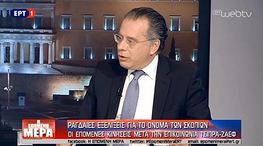 Кумуцакос: Бараме расправа во парламентот пред да се потпише договорот