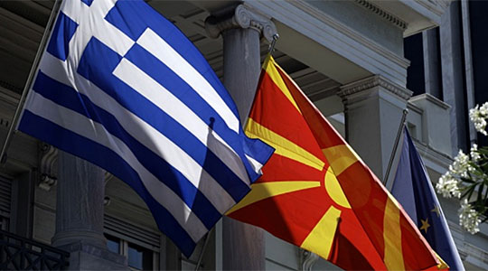 Договорот меѓу Атина и Скопје, главна вест во светските медиуми