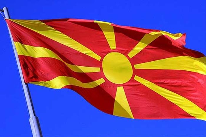 """""""Македонија: Името е Татковина, а Јазикот душа на Македонците'' – Утре јавна трибина во Бест Вестерн"""