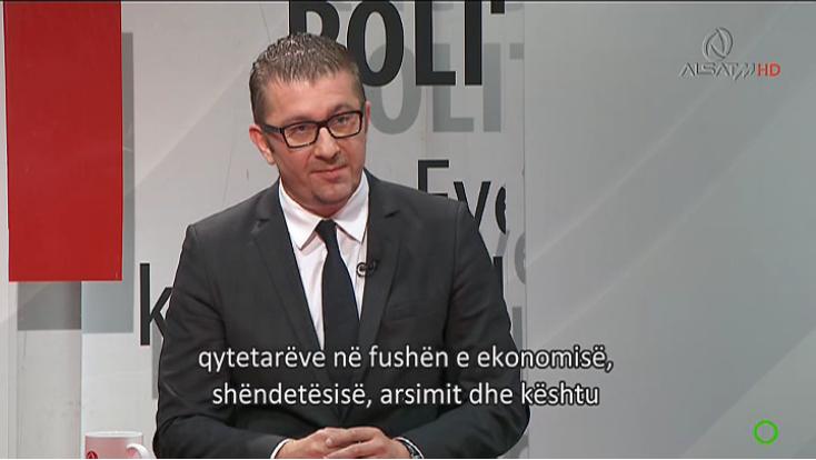 Мицкоски: Граѓаните треба да живеат со последиците од Договорот, Заев ги прифати сите грчки позиции