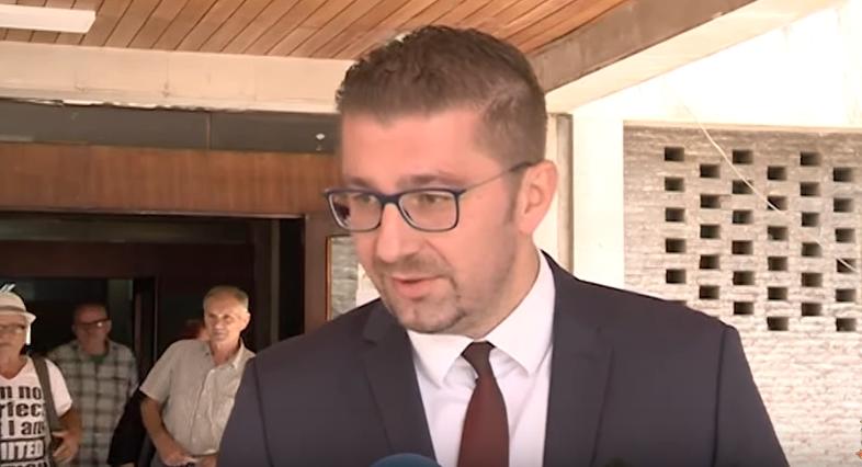 Мицкоски: Со Влада каде премиерот бара мито и државата е цврсто закована на економското дно, европска иднина нема, потребни се оставки
