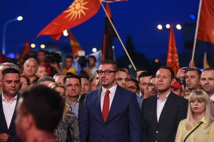 Во ВМРО-ДПМНЕ раздвижено, Мицкоски на состаноци со пратеничката група и ИК