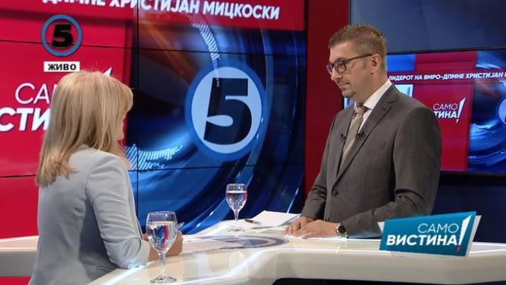 Мицкоски: Македонија доби капитулански договор, но не доби датум за преговори со ЕУ