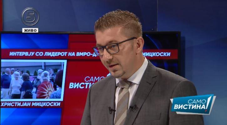 Мицкоски: Небулозни се обвинувањата на СДСМ, се што имам стекнато и заработено е пред да влезам во високата политика