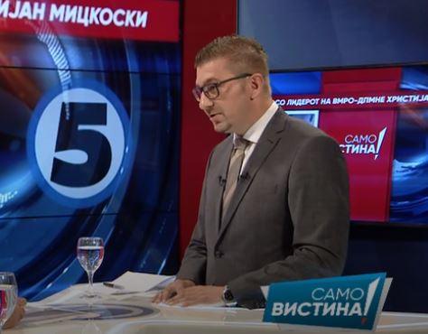 Мицкоски: За мене единствено прифатливо решение е Уставното име, Република Македонија
