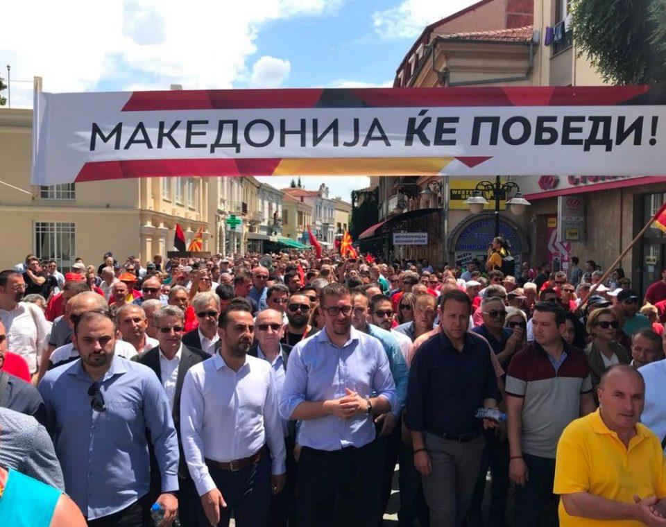 Протестен марш на ВМРО-ДПМНЕ денеска во Кавадарци: Македонија се буди, Македонија ќе победи