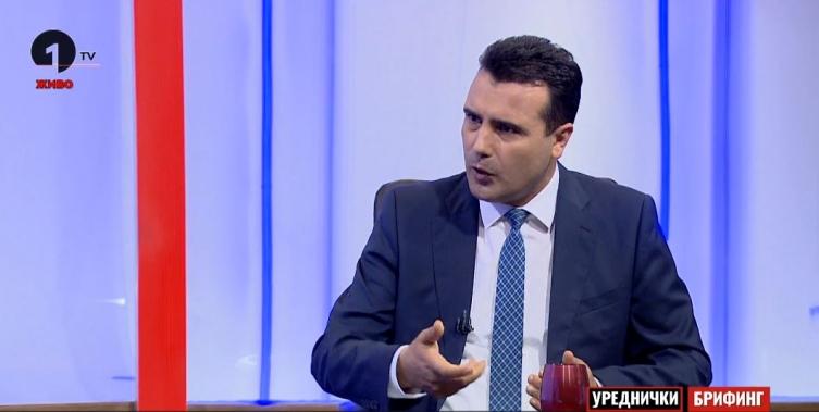 Ако не успее референдумот, Заев ќе си даде оставка