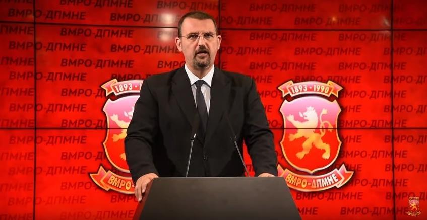 ВМРО-ДПМНЕ обелодени скандал: Штедилницата на Заеви станува лихварска организација со која се богатат од сиромашните граѓани