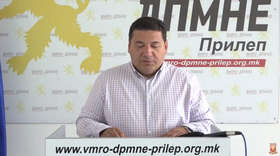 ВМРО-ДПМНЕ Прилеп: Одделението за анестезија и реанимација во градската болница е оставено без основните лекови