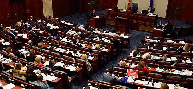 Измените на Изборниот законик пред пратениците