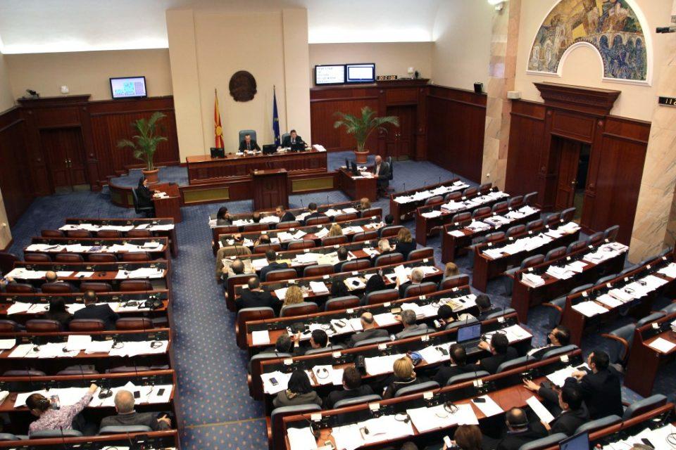 Нова пленарна седница на Собранието