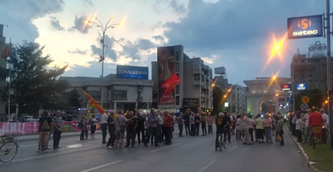 И вечерва протест против Договорот за името пред Собранието