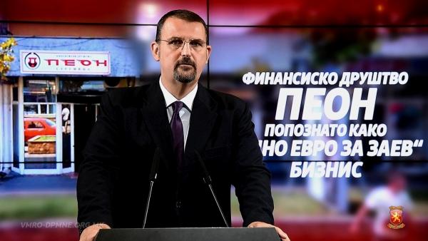 Стоилковски: Не запираат аферите за нелегални однесувања на ЕВРО Заев во Струмица и за злоупотреба на актуелната позиција за ширење на кланот на државно ниво