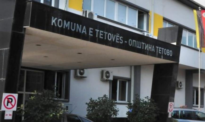 Граѓани од Тетово протестираа пред општината
