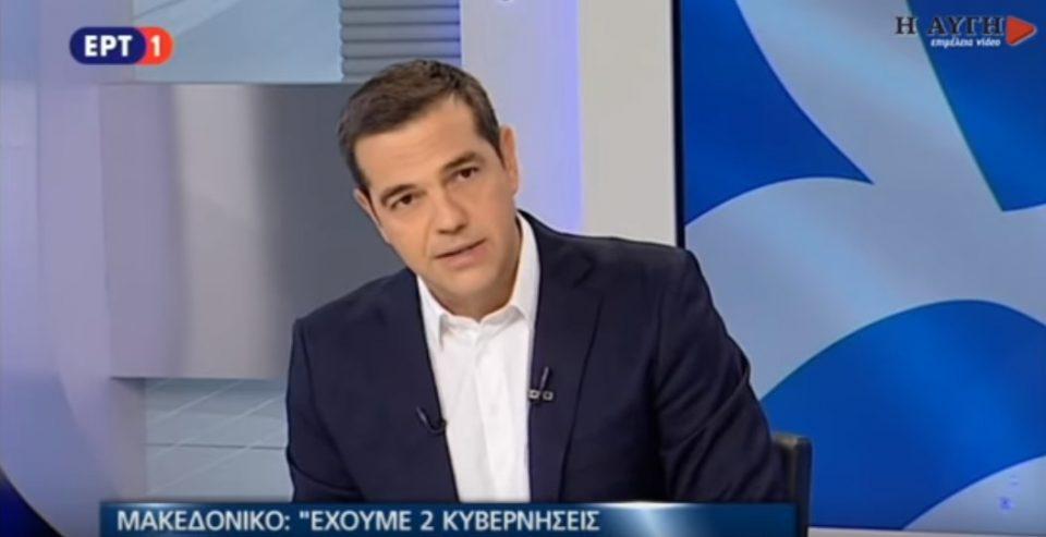 Ладен туш од Ципрас за Заев: Не признаваме македонска нација, никогаш нема да ги нарекуваме Македонци (ВИДЕО)