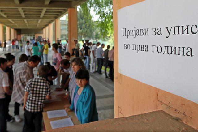 МОН: На 22 јуни квалификационо тестирање за упис во средни училишта