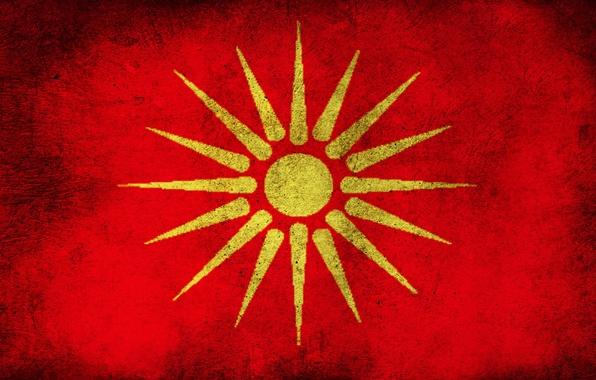 Сонцето од Кутлеш после празникот Илинден ќе биде забрането!