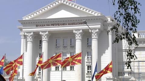 Владата и се извини на Австрија: Протоколарниот пропуст е поради големата сличност на знамињата
