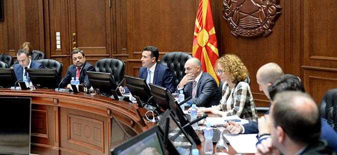 Владата го усвои договорот со Грција, ќе го достави на ратификација во Собранието