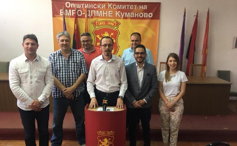 ВМРО-ДПМНЕ Куманово: Сите масовно, заедно и обединети да излеземе на протестниот собир на 2-ри јуни
