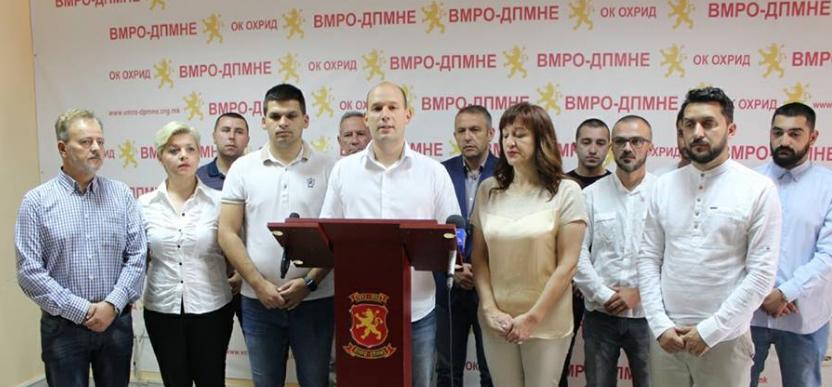 ВМРО-ДПМНЕ Охрид ги повика сограѓаните на големиот антивладин протест: Време е да падне оваа ненародна власт