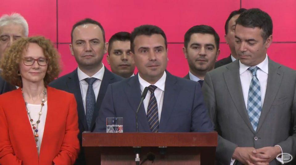 Новото име ќе значи промена на сите документи за Македонците